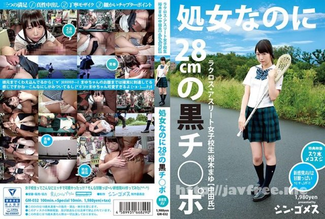 [HD][TKI-047] 完璧な性奴隷 11 - image GM-032 on https://javfree.me