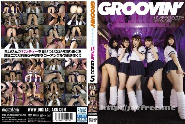 [EZD-386] - image GROO-026 on https://javfree.me