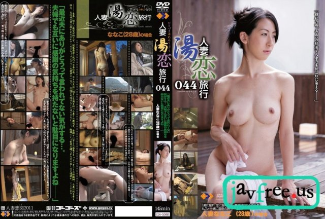 [LHPT-009] 母子売春 4 - image GS-1093 on https://javfree.me