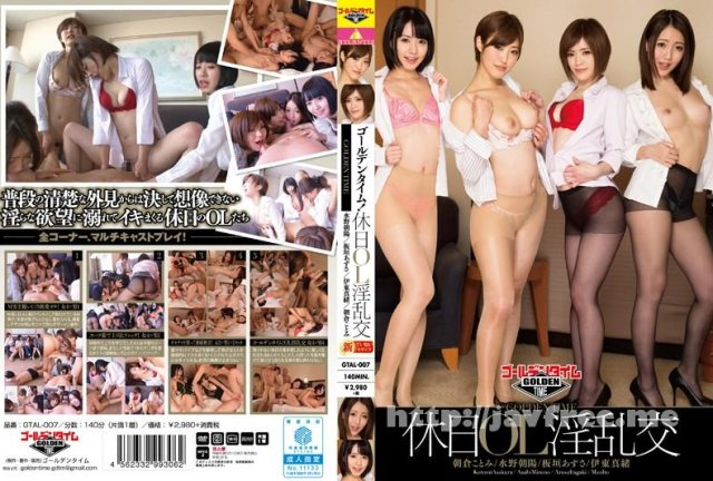 [SHL-020] 美少女即ハメ白書 20 - image GTAL-007 on https://javfree.me