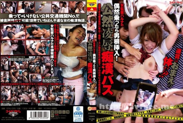 [ATFB-262] ジェット噴射 潮吹きQUEEN 夏目優希 - image GTAL-025 on https://javfree.me