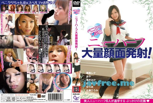 [CMN-161] ニューハーフ特濃暴淫BEST×10 - image GUN-461 on https://javfree.me