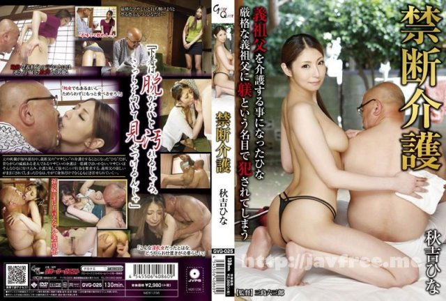 [WSP-104] 挟射責め THE4時間 - image GVG-025 on https://javfree.me