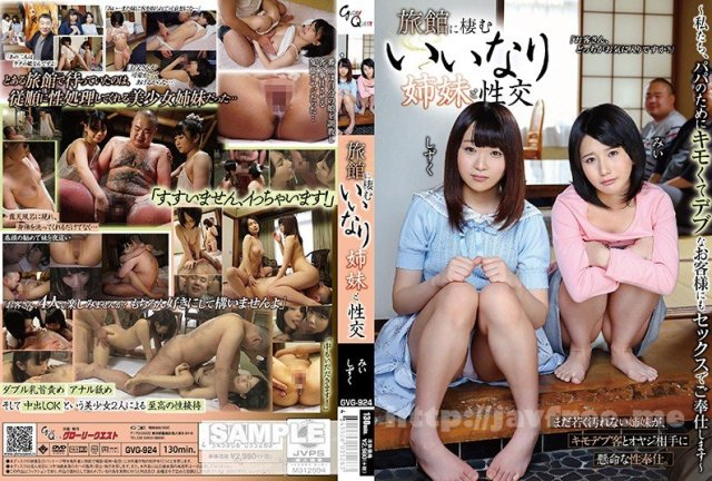 [HD][MDTM-591] 女子●生種付け3P中出し4時間BEST - image GVG-924 on https://javfree.me