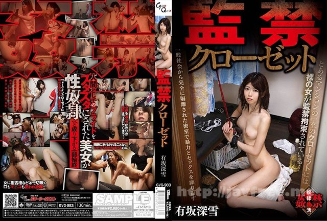 [HD][ZMAR-038] まるっと!有坂深雪 - image GVG-983 on https://javfree.me