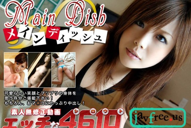 H4610 original 517 栗原澄香 21歳 - image H4610-ori464 on https://javfree.me