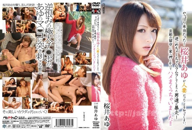 [HD][SUJI-114] 少●強要性行記録 - image HAVD-881 on https://javfree.me