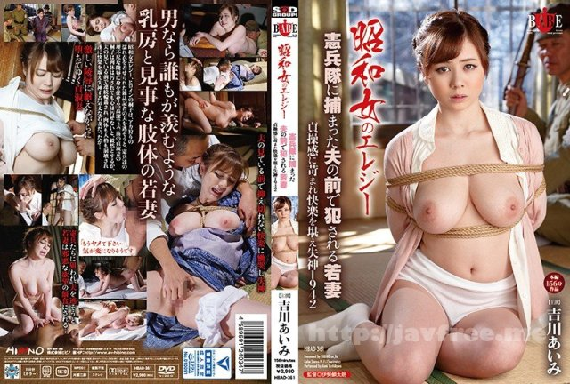 [HD][XRW-585] 媚縛潜入捜査官06 - image HBAD-361 on https://javfree.me
