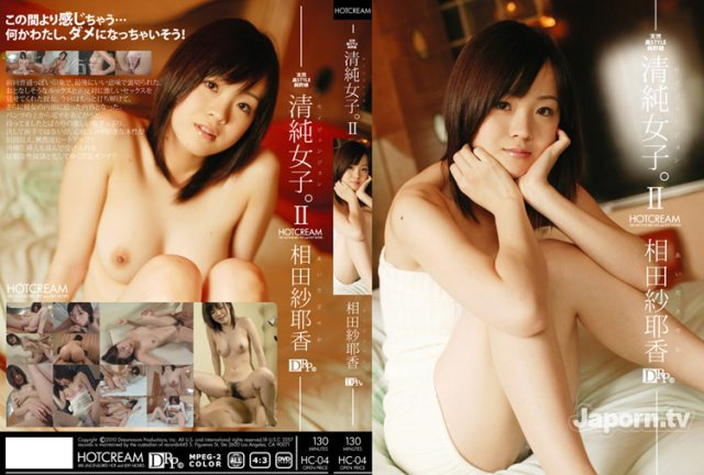 [MF][RHJ-135] Red Hot Jam Vol.135 Maho Sawai - image HC-04 on https://javfree.me