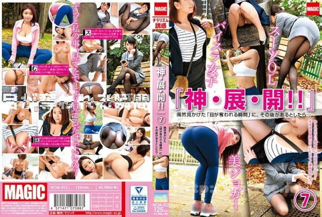 [HD][AGON-002] ホンオナ 令和ver. 02 - image HCM-012 on https://javfree.me