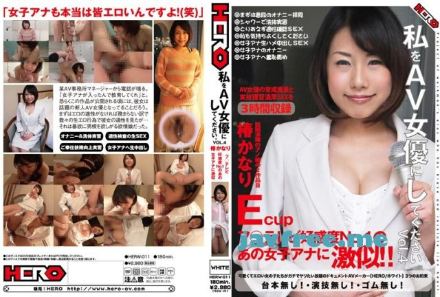 [PPPD-267] 全裸巨乳家政婦 JULIA - image HERW-011 on https://javfree.me