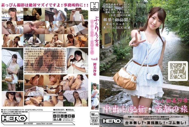 [MGMY-004] 【新宿Mヤプー】監修 初美沙希の顔面キック調教 - image HERW-025 on https://javfree.me