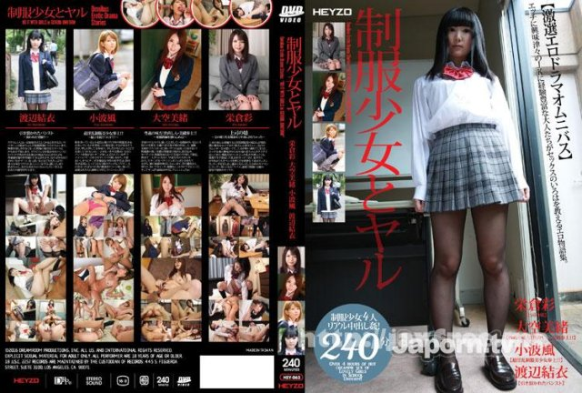 [SKY-270] スカイエンジェル Vol.161 : 栄倉彩 - image HEY-063 on https://javfree.me