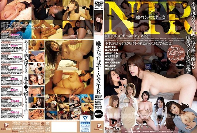 [HDKA-206] はだかの主婦総集編6人4時間Vol.11 - image HFD-185 on https://javfree.me