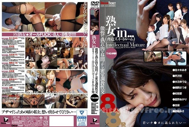 [MIGD-020] 真性飲尿FUCK 志保 - image HFD-190 on https://javfree.me