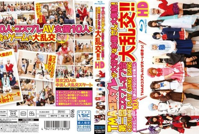 [DIV-186] 悪ノリ 泥酔レズビアン - image HITMA-282 on https://javfree.me