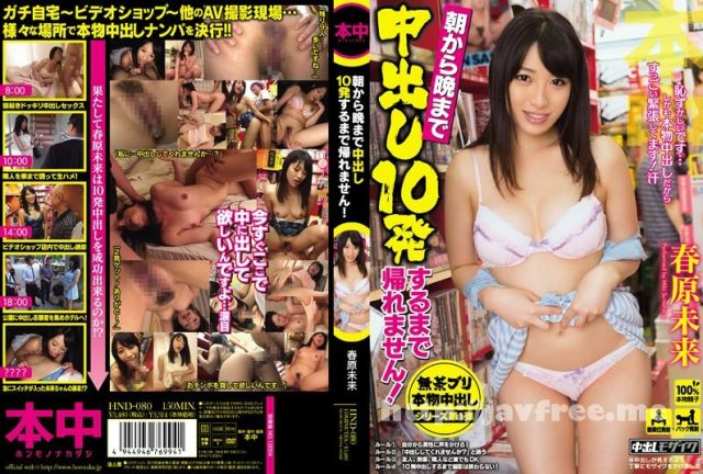 [SDDE-297] 性交マッサージ付き Premiumエアライン - image HND-080 on https://javfree.me