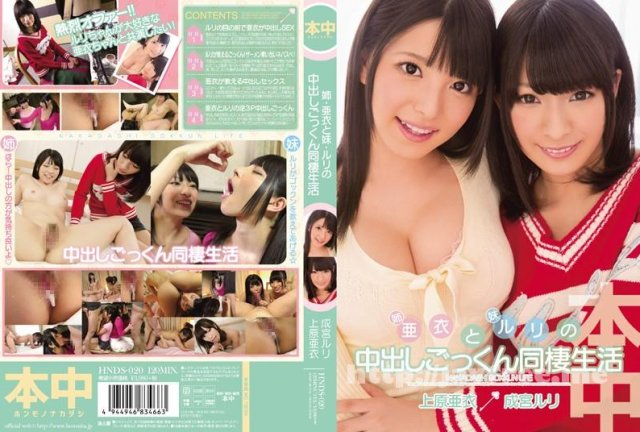 [CADV-475] スク水H THE BEST 6 - image HNDS-020 on https://javfree.me