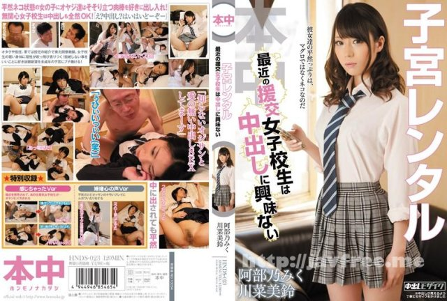 [PPSD-047] OPPAI 巨乳4輪車ソープスペシャル - image HNDS-023 on https://javfree.me