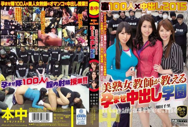 [ASFB-139] 北条麻妃 BEST 4時間 THE FREE BITCH IS BACK - image HNDS-036 on https://javfree.me