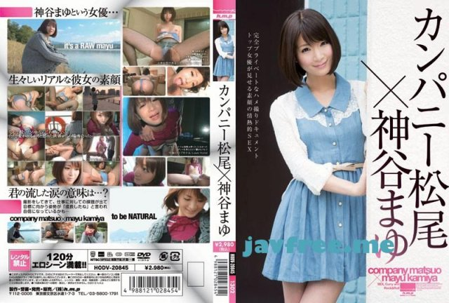 [HODV-21138] ショートカット美少女 4時間 - image HODV-20845 on https://javfree.me