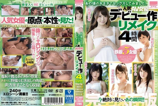 [TPPN-048] 4本番 湊莉久 - image HODV-21239 on https://javfree.me