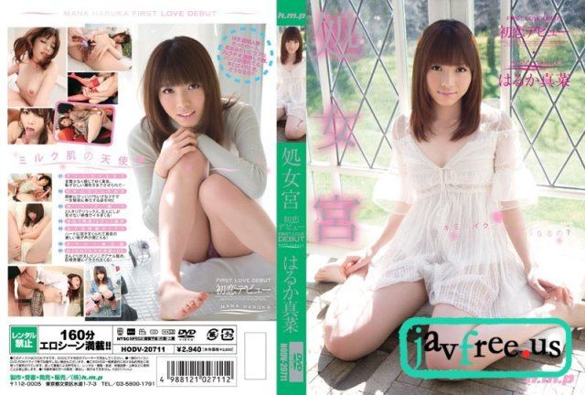 [HODV-20949] ナース美女 4時間 - image HODV20711 on https://javfree.me