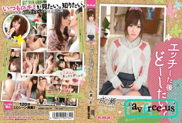 [HD][ORE-583] りんさん - image HODV20734 on https://javfree.me