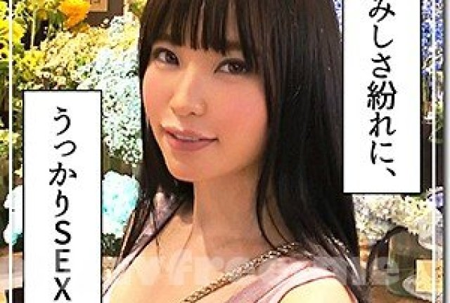 [HD][HOI-060] ひろ - image HOI-060 on https://javfree.me