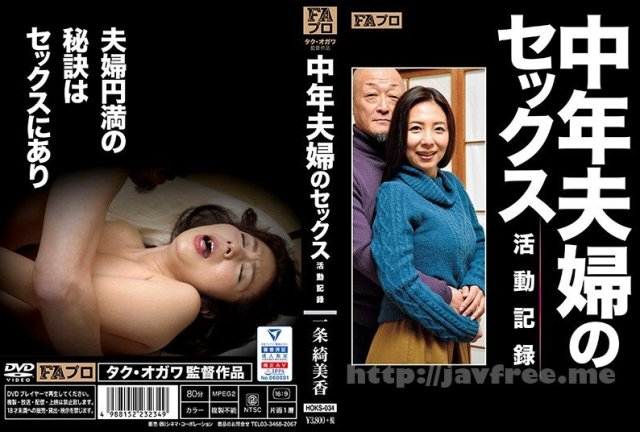 [HD][NSPS-826] 欲望まる出し接吻全集 - image HOKS-034 on https://javfree.me