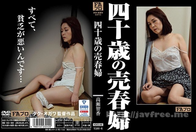 [SMBD-58][SMD-58] S Model 58 : Miku Airi - image HOKS-040 on https://javfree.me