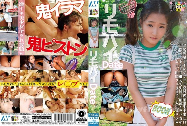 [HD][HONB-148] 六本木生まれ育ち りん #SP - image HONB-136 on https://javfree.me