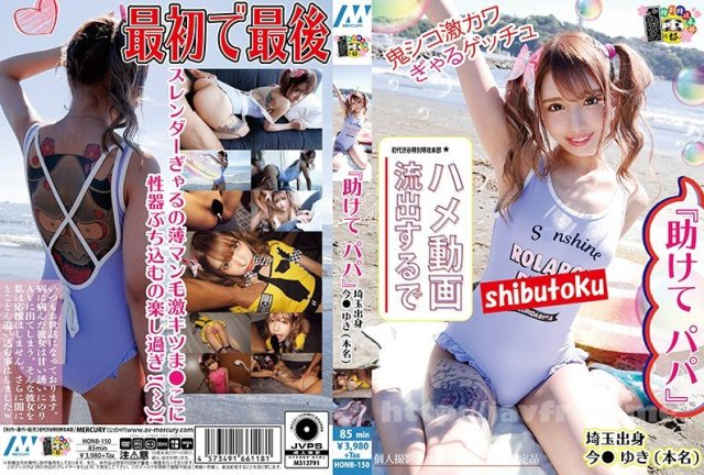 [HD][ORETD-570] HARUKA - image HONB-150 on https://javfree.me