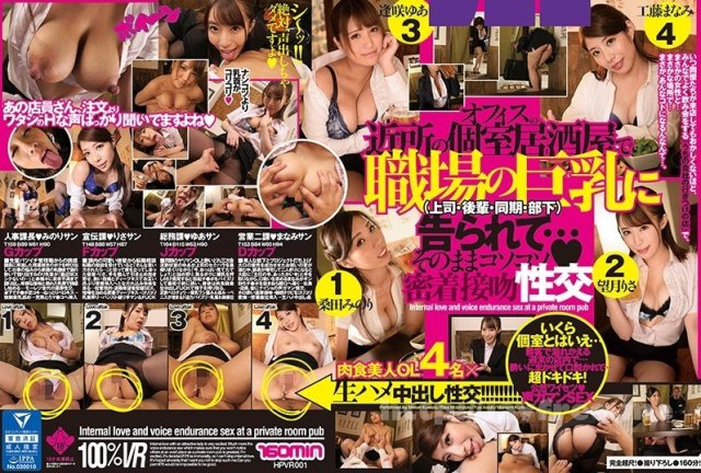 [HD][MUCH-121] 肉弾ドスケベ美女たちのイキまくり狂乱セックス! 10人収録 8時間2枚組 - image HPVR-001 on https://javfree.me