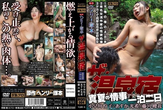 [VIKG-204] 絶品BODY コスプレSEXヤリまくり - image HQIS-004 on https://javfree.me