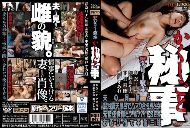 [HD][XRW-390] これぞドスケベ淫乱女 TOP10 4時間 - image HQIS-042 on https://javfree.me