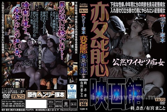 [HD][NSPS-917] もっとも興奮する和姦30選 - image HQIS-046 on https://javfree.me