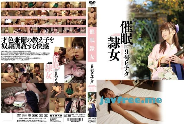 [KTDS-384] いもうとLOVE 29 - image HSL-009 on https://javfree.me