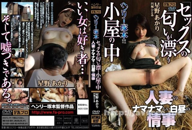 [ANX-006] 催眠隷女 弁護士アカリ - image HTMS-027 on https://javfree.me
