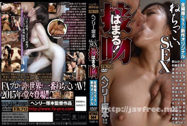 [TERA-009] 一発解決!! 性豪母さん Mama Said Knock You Out!! 翔田千里 - image HTMS-064 on https://javfree.me