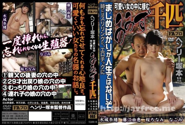 [AOZ-129] 姉風呂中出しレイプ - image HTMS-085 on https://javfree.me