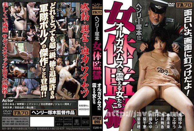 [MAC-24] 母のよがり我慢 浅井舞香 - image HTMS-098 on https://javfree.me