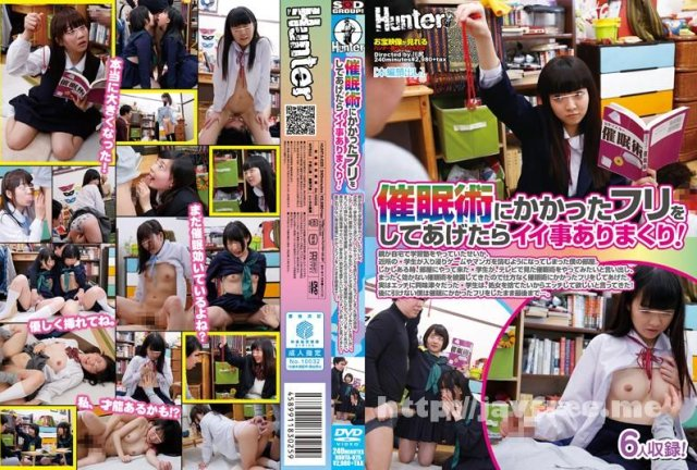 [RED-063] Petite beauty bursts of extreme abuse - image HUNTA-025 on https://javfree.me