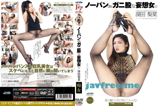 [NSPS-451] ザ・レズビアン - image HXAL-002 on https://javfree.me