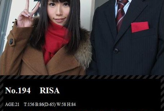 [NASS-944] 近親レズビアン - image Himemix-No.194-Risa on https://javfree.me