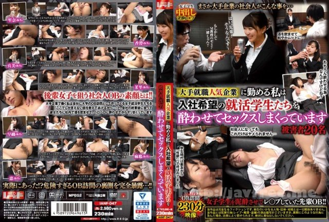 [SAMA-213] 東京中出し女子校生 20 - image IANF-047 on https://javfree.me