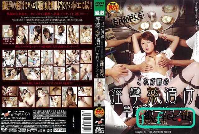 [MXSPS-308] THE 高身長スーパーモデル 15人 - image IAT-064 on https://javfree.me
