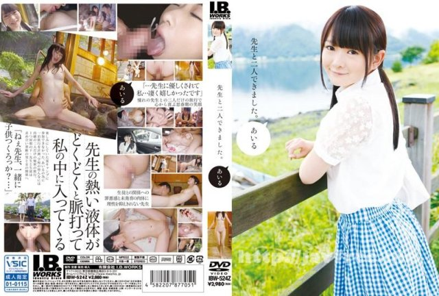 [SQTE-148] S-Cute年間売上ランキング2016 Top30 - image IBW-524Z on https://javfree.me