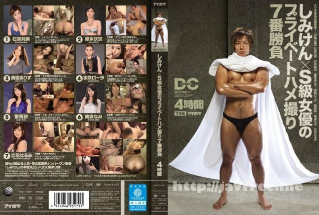 [IPZ-261] FIRST IDEAPOCKET 水咲ローラ Uncensored - image IDBD-616 on https://javfree.me