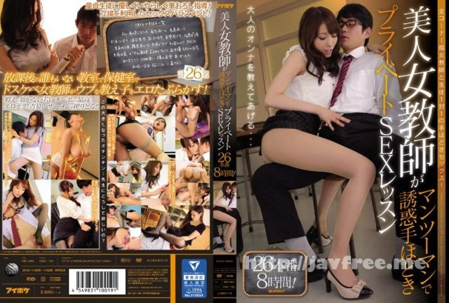 [IPZ-404] いいなり服従新入社員 並木優 Uncensored - image IDBD-745 on https://javfree.me